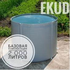 Ёмкость для воды из ПВХ 2000 л.