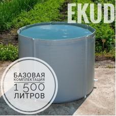 Ёмкость для воды из ПВХ 1500 л.