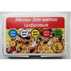 Опалитки(метки) набор с клеем. Номерные для метки маток 5 цветов. 500 номерных меток.