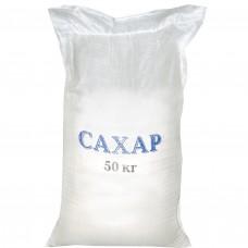 Сахар в мешке 50 кг. +37529 588 60 20