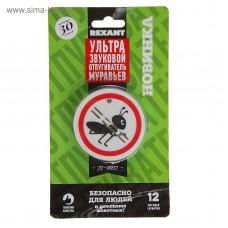Ультразвуковой отпугиватель муравьев, 220В