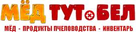 МЁДТУТ.БЕЛ